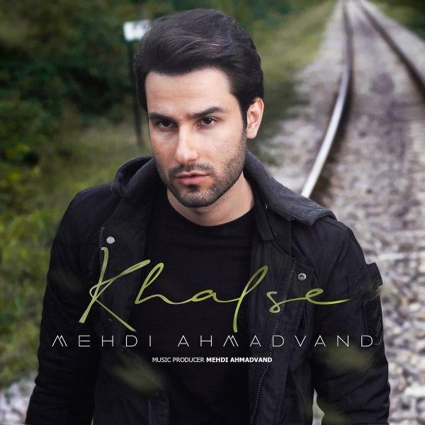 http://dl.pop-music.ir/images/1397/Bahman/Mehdi-Ahmadvand-Khalse.jpg
