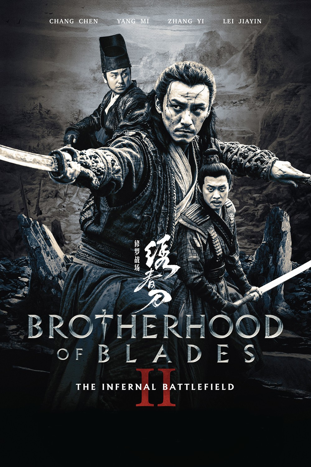 Brotherhood-Of-Blades-2