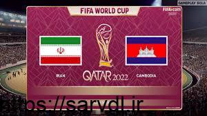 ایران 14 کامبوج 0