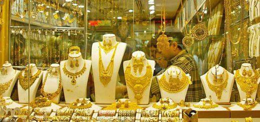 جدیدترین نرخ طلا و انواع سکه
