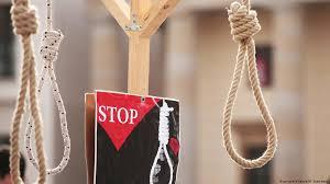 روز جهانی مبارزه با حکم اعدام