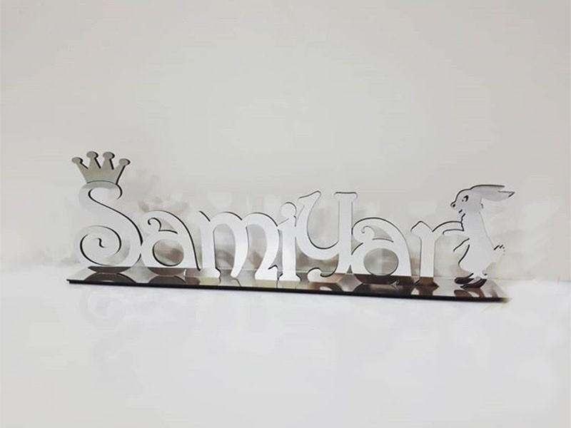 سامیار
