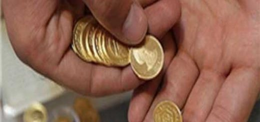 قیمت طلا,سکه,دلار,یورو,درهم