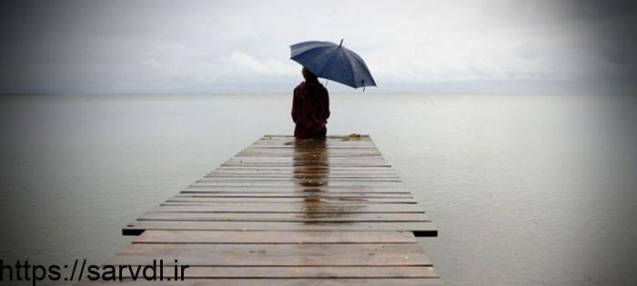چرا-باید-گاهی-اوقات-با-خودمان-خلوت-کنیم