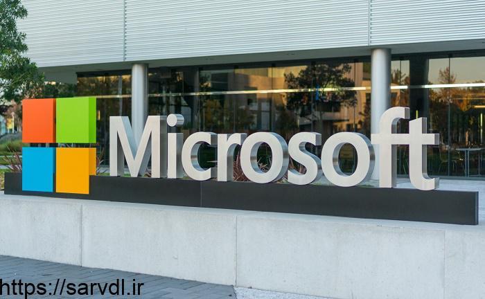 بلاکچین مایکروسافت