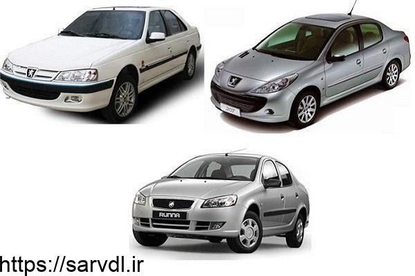 قیمت-ماشین