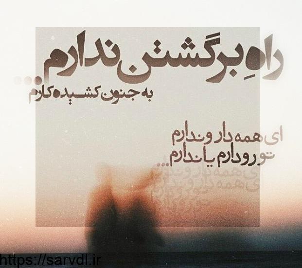 عکس-پروفایل-عاشقانه-غمگین7