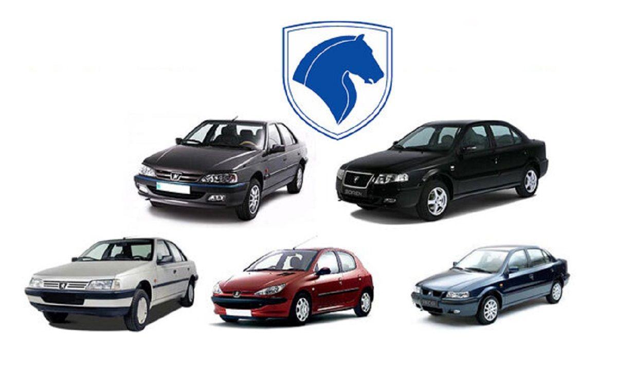 فروش ویژه ایران خودرو