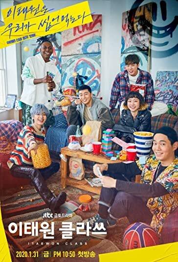 دانلود سریال Itaewon Class