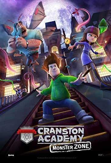دانلود-فیلم-Cranston-Academy-Monster-Zone