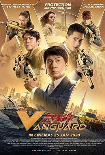 دانلود-فیلم-Vanguard