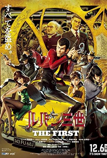 Lupin III The First 2019