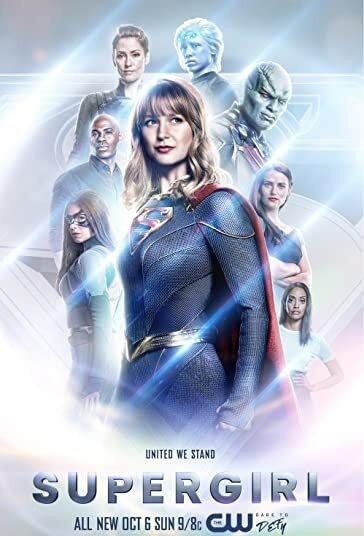 Supergirl 2015