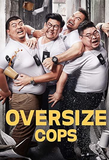 Oversize Cops 2017