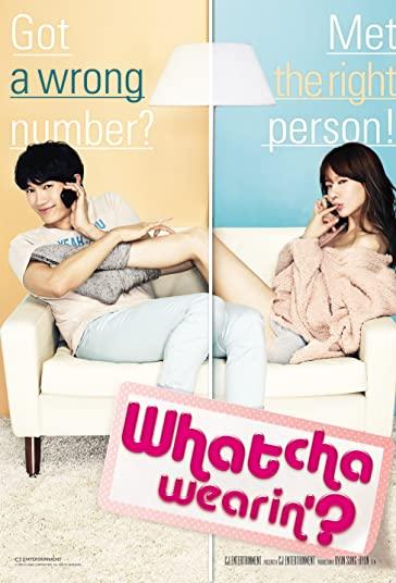 Whatcha Wearin 2012